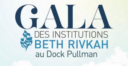 evenement-gala-beth-rivkah-2018
