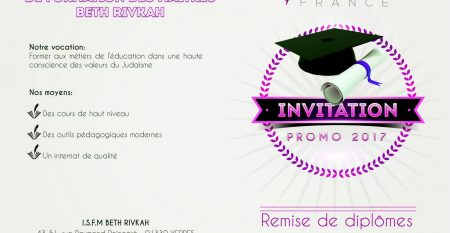 invitation-diplomes-seminaire
