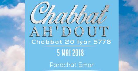 ahdout