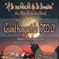 Grand banquet de Youd Tet Kislev