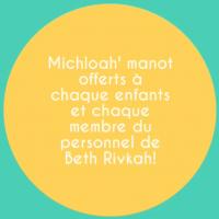 Michloar Manot à Beth Rivkah