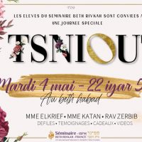 Tsiout Day 5781 by le Séminaire