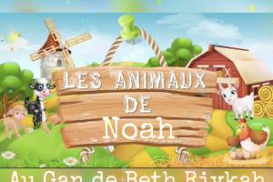 La ferme Gan Parachat Noah